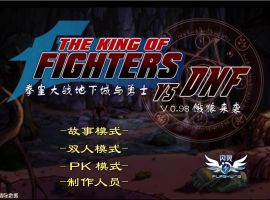 king of fighters vs dnf hacked